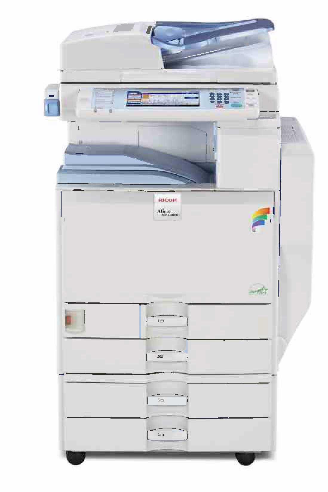 Ricoh Aficio MP-3300